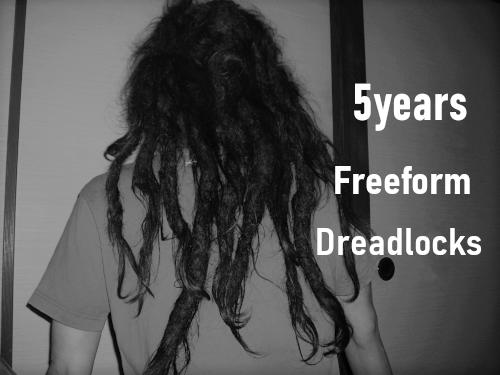 5年経過。フリーフォームによる自作ドレッド。日本人。